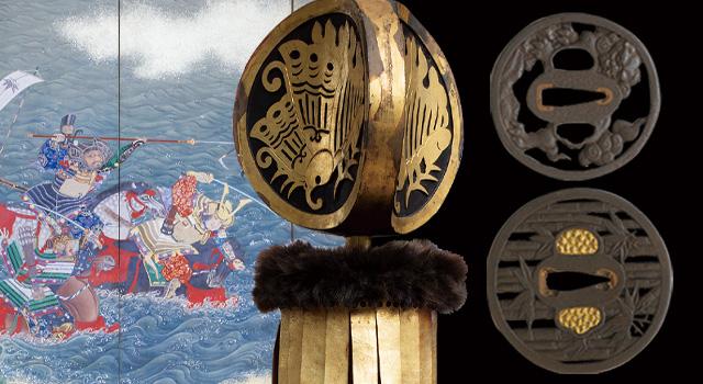鳥取藩ゆかりの名宝